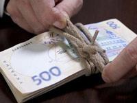 Гроші)