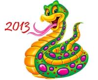 Зміючка 2013