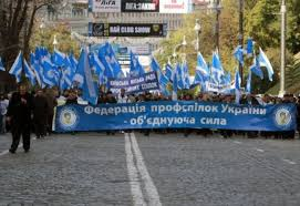 марш протесту